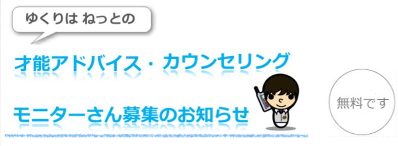 2014-11-16_02h52_37