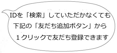 2015-04-29_02h11_15